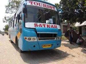 bihar bus servise